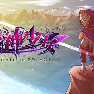 魔神少女 -Chronicle 2D ACT-