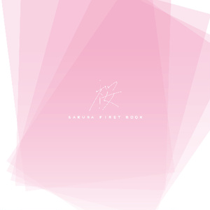【C97】pdf版 桜 SAKURA FIRST BOOK