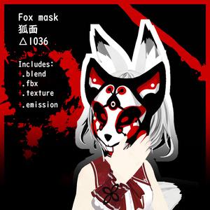 Fox mask - 狐面 【オリジナル】