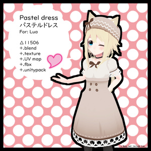 Pastel dress - パステルドレス 【オリジナル】