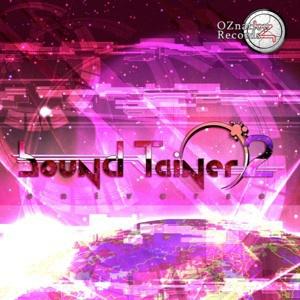 SOUNDTAINER II【次世代音楽ゲームシステム第2弾】
