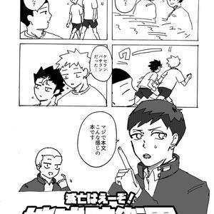 地球防衛軍2 [RTS!!25 新刊]
