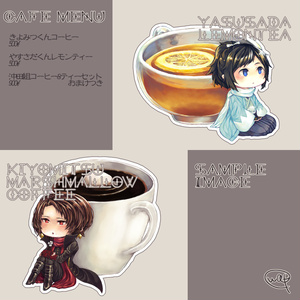 沖田組カフェ*アクリルストラップ