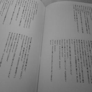 ショートストーリー集『流星尽きる、ティータイム』