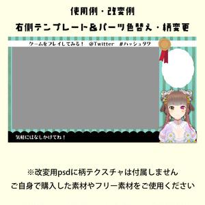 童話イメージ配信画面