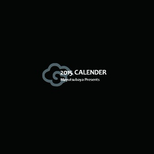 2015CALENDER 黒