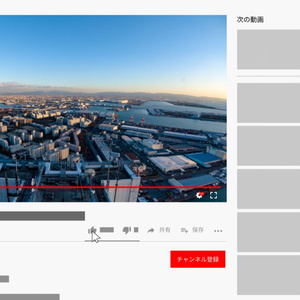 【DaVinci Resolve 16】YouTube Promo Templates