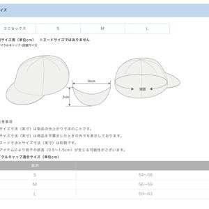 【無事カエル】ポンコツサイクルキャップ