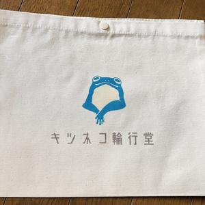 【輪行堂 サコッシュ】