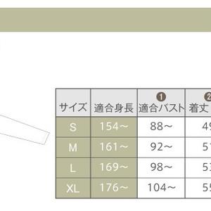 【春夏用】無事カエル長袖ジャージ メンズ M