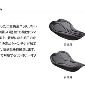 【無事カエル ビブレーシングパンツ 】ノーマルレーシングパッド