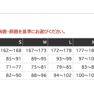 【無事カエル レーシングパンツ】プレミアムパッド