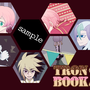 TRON BOOK 2