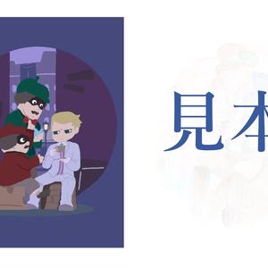 【コピー本】大逆転裁判/大逆転裁判2 ファンアート集「色墨2」
