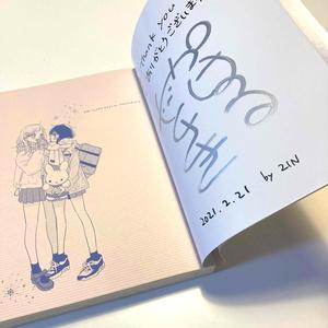 【初版】あみちゃんの日記(やとさきはる)