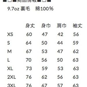 オリジナルパーカー『9』(8月20日まで受付)