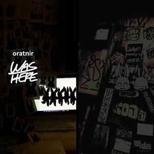 『oratnir was here』漫画/イラスト/写真集