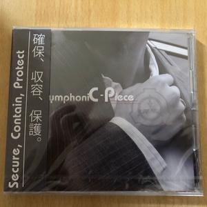 SymphoniC-Piece