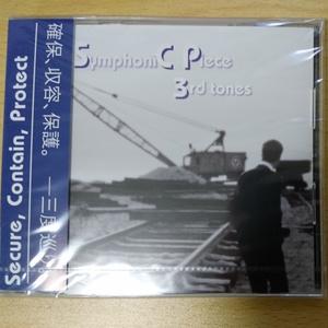 SymphoniC-Piece 3rd tones