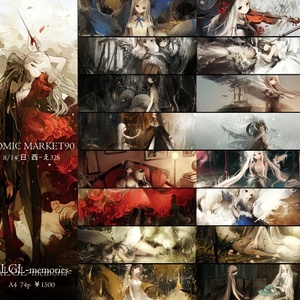 【DOWNLOAD】ALGL-memories&memoria-