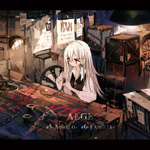 ALGL #5#6 -Anhelo&Familia-  絵本5-6章合体