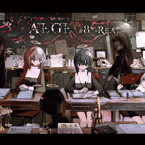 ALGL #8 -Real- 絵本8章(全年齢版)