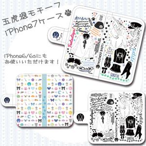 【刀剣乱舞】五虎退モチーフ/モノグラム手帳型iPhoneケース/iPhoneカバー