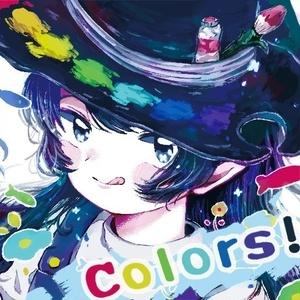 合同誌「colors!」