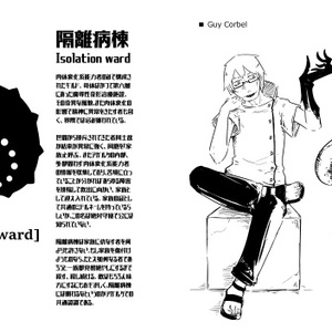 AGARTHA -Character sheet #1- (製本版)