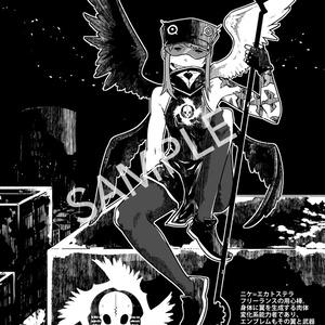 EMBLEMS【DL版】
