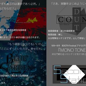 【CoC】MONO TONE