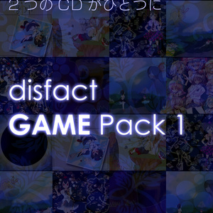 disfact GAME Pack1
