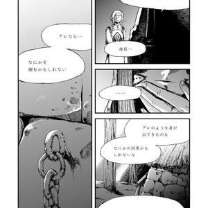 ELEGNESTA‐失われた詩‐ Lai.4「祭りの前はざわめく」