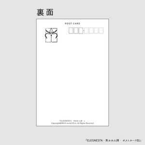 ELEGNESTA_01(キービジュアル)
