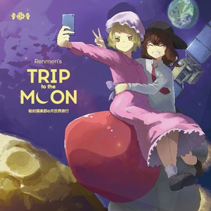 Renmeri's Trip to the Moon