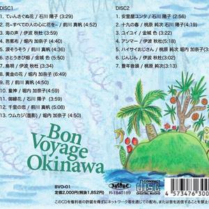 Bon voyage okinawa(沖縄名曲カバーCD)金城 色 さとうきび畑、ユイユイ