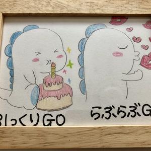 GOちゃんイラスト※コロナ応援商品