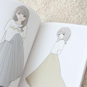SOYOGU - イラスト本
