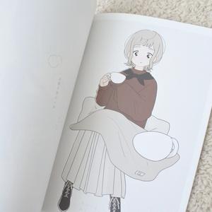 ちょっとひといき - イラスト本