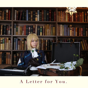 A Letter For You.