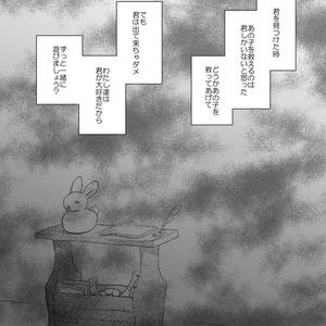 Ib日誌 結婚式場編3