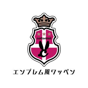 【受注生産】死神ちゃんパーカー