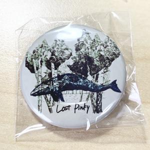 ツィトローネ Lost Pinky 缶バッジ&キーホルダー
