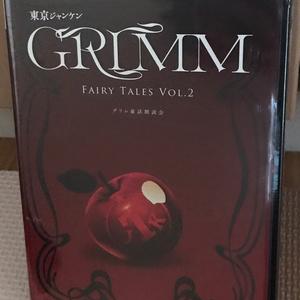 東京ジャンケン『東京ジャンケンのグリム童話vol.2』DVD