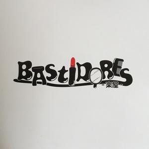BASTIDORES-楽屋- 白・黒SET