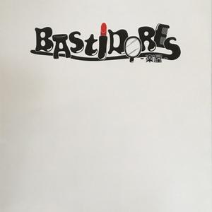 BASTIDORES-楽屋-オリジナル台本