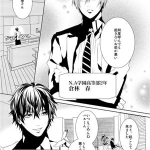【電子版】SCHOOL DAYS COLLECTION