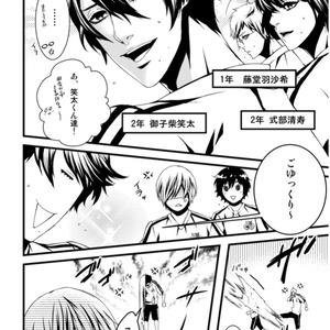 【冊子版】SUMMER SCHOOL DAYS 02