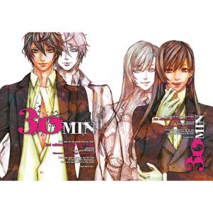 【冊子版】30min 2nd edition