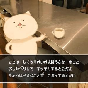 ネコにコーヒーをおごる。(ネコイラスト10点付き)